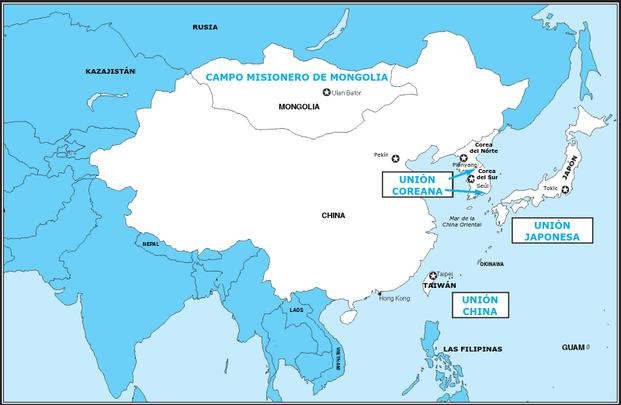 Uniones de la División de Asia Pacífico Norte